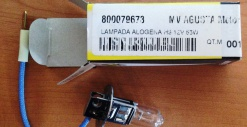 800079673 LAMPADA ALOGENA H3 12V 55W